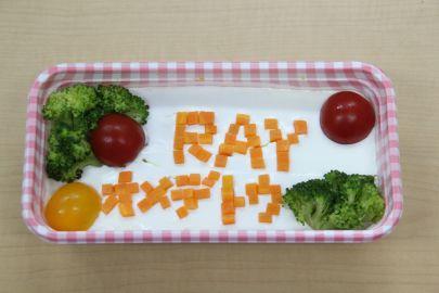 Ray_3
