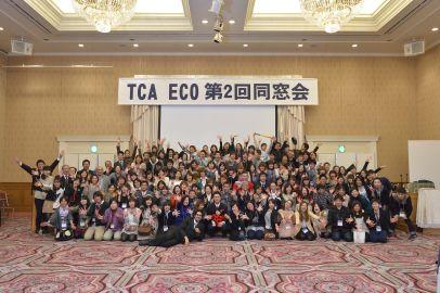 Eco_6_2