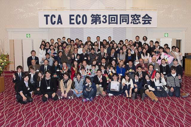 Eco_7